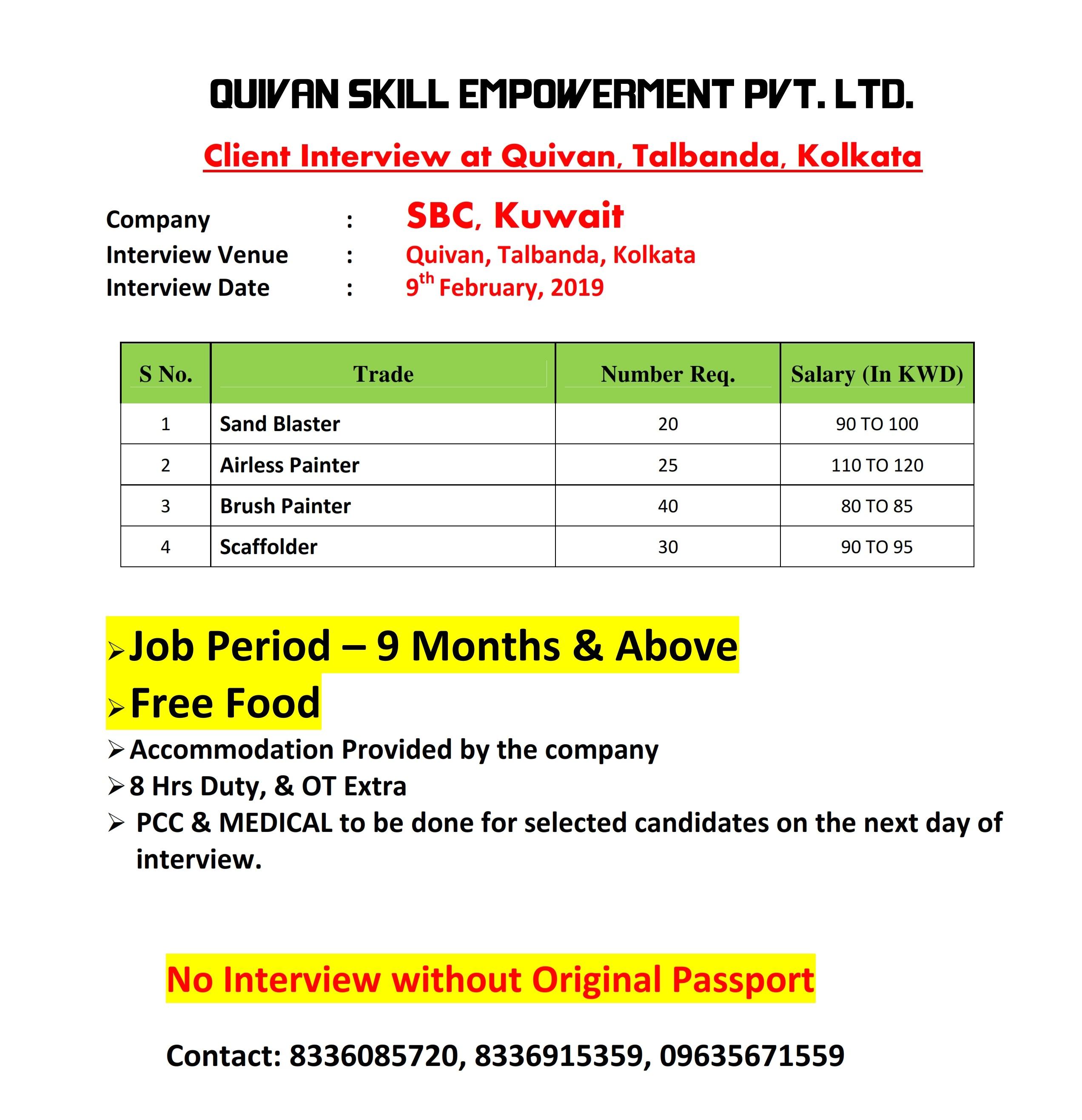 Quivan Skill Empowerment